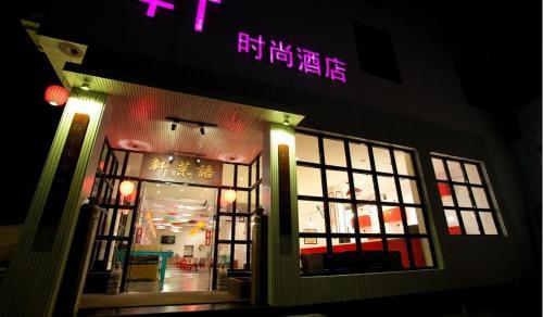 Hotel Pictures: Huangshan Yu Mo Xuan Fashion Hotel, Huangshan Scenic Area