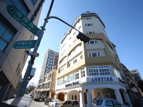 Anntiss Ocean View Hotel