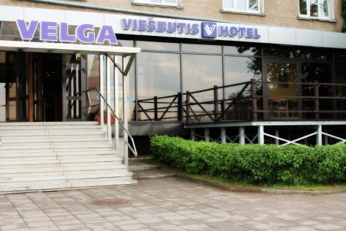 菲爾伽酒店