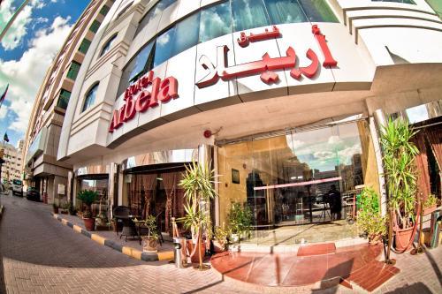 Fotos de l'hotel: Arbella Boutique Hotel, Sharjah