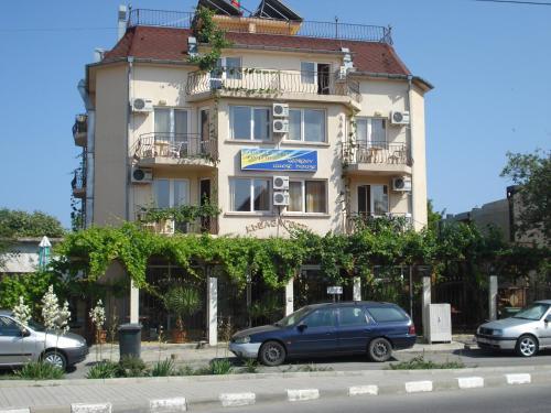 Fotos del hotel: Georgiev Guest House, Ravda