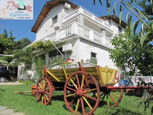Foto Hotel: Family Hotel Rusalka, Byala