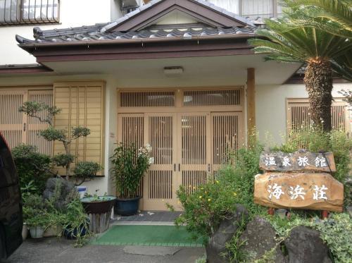 Matsuzaki Onsen Kaihinso
