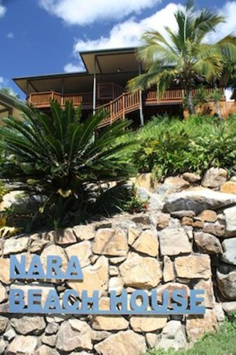 Hotelbilleder: Nara Beach House, Airlie Beach