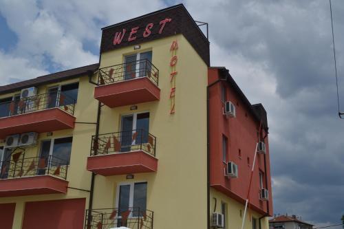 Hotellbilder: Motel West, Blagoevgrad