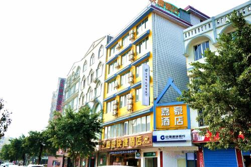 Hotel Pictures: , Guilin