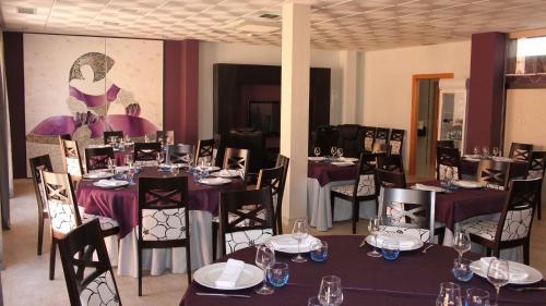 Hotel Pictures: , Cedrillas