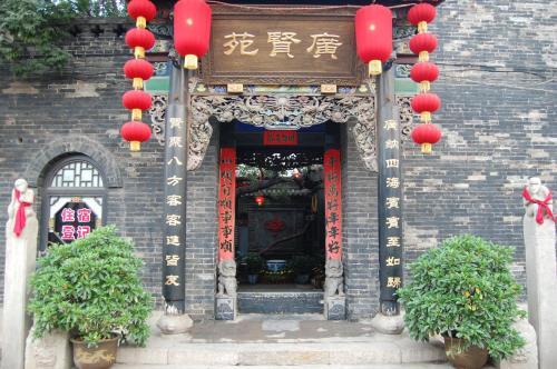 Pingyao Guangxianyuan Courtyard Hotel