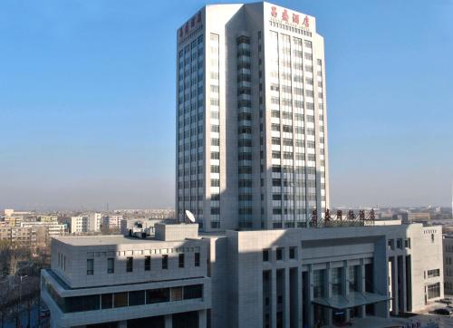 Hotel Pictures: Changsheng International Hotel, Fengrun