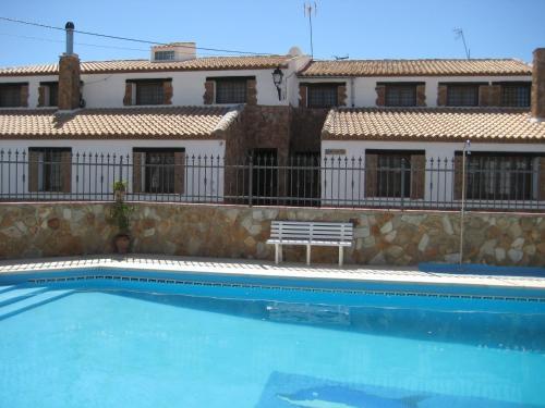 Hotel Pictures: Cortijo El Rey, El Almicerán