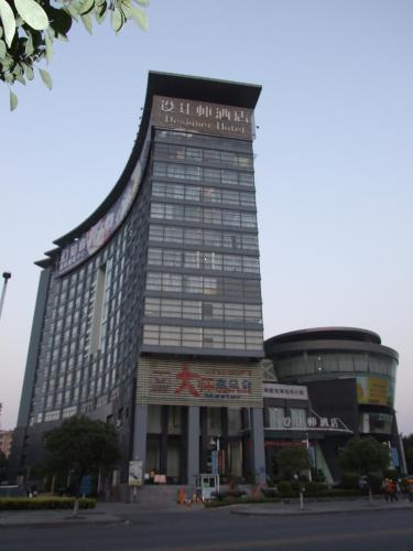 Hotel Pictures: Dongguan Designer Hotel, Dongguan