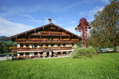 ホテル写真: Landgasthof Ledererwirt, エープス