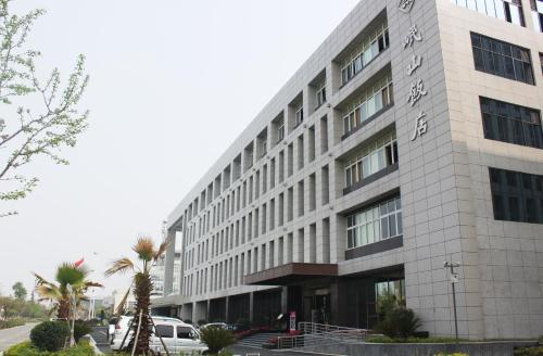 Hotel Pictures: , Mianzhu