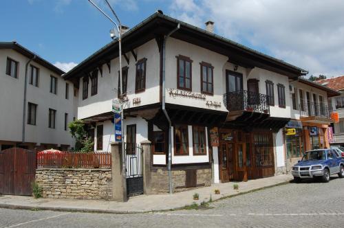 酒店图片: Kazasovata Guest House, Tryavna