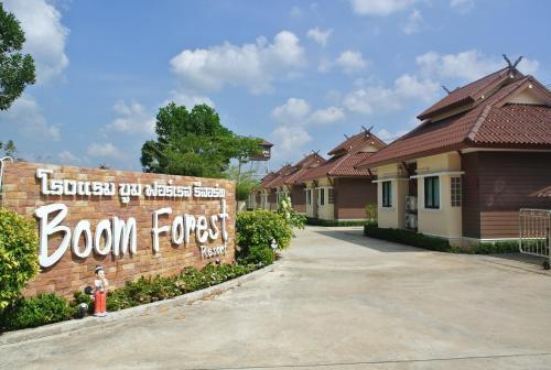 Boom Forest Resort