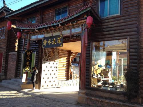 Hotel Pictures: Lugu lake Jingshui Liusheng Inn, Ninglang