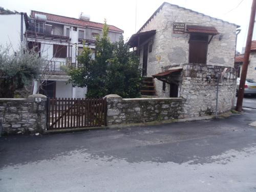 Hotel Pictures: Stelios Village House, Panayia