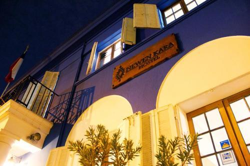 Newen Kara Hostel
