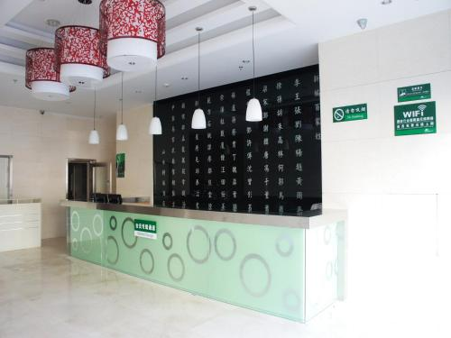 Hotel Pictures: CYTS Shanshui Trends Hotel Beijing Liyuan, Tongzhou