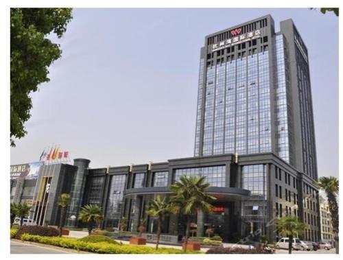 Hotel Pictures: Hangzhou Bay International Hotel, Haiyan