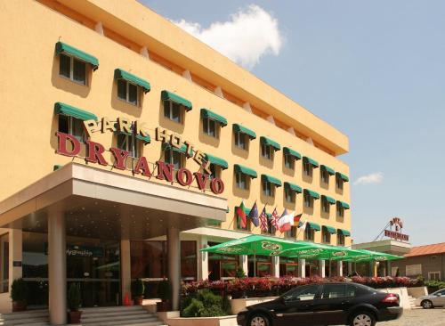 酒店图片: , Dryanovo