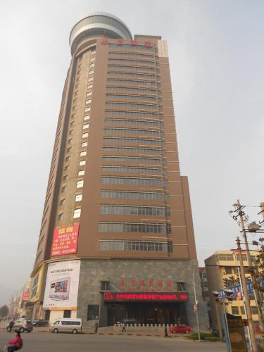 Hotel Pictures: Qin Huang Hotel, Lintong