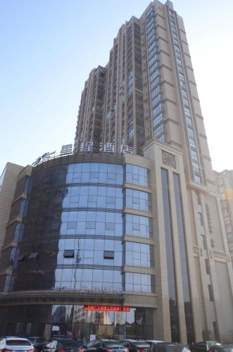 Hotel Pictures: Starway Hotel Rugao Haiyang South Road, Rugao