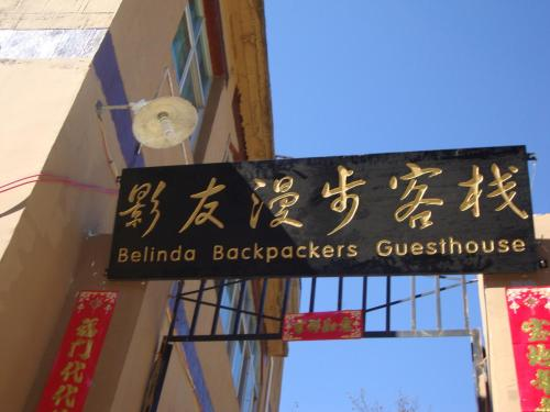 Hotel Pictures: Belinda Backpackers Guesthouse, Yuanyang