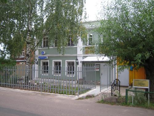Guest House na Troitskoy