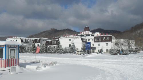 Hotel Pictures: Yabuli Windmill Village, Shangzhi