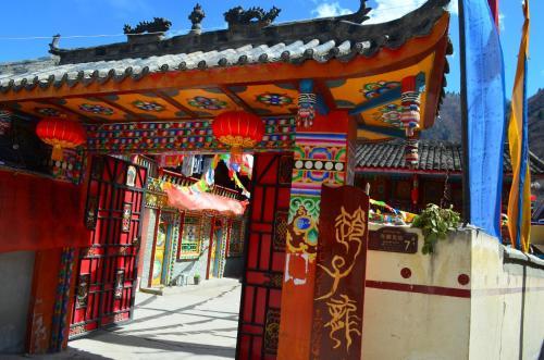 Jiuzhaigou Zhao Zilong Hostel