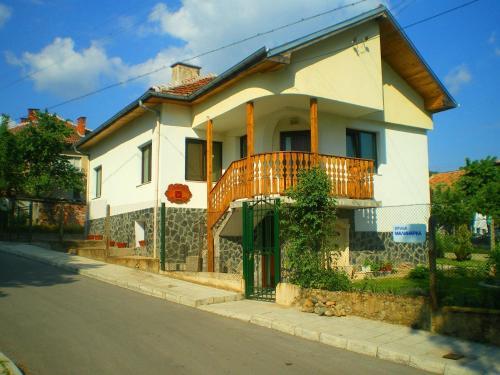 Hotelbilleder: The House of Petar Levski, Berkovitsa