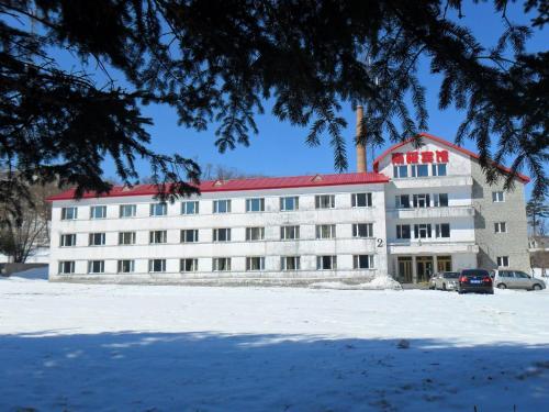 Hotel Pictures: Yabuli South Pole Hotel, Shangzhi