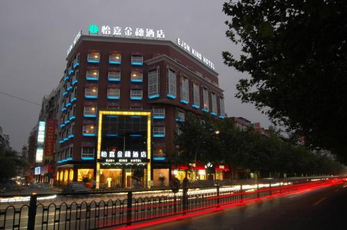 Hotel Pictures: Ejon Kins Hotel, Yiwu