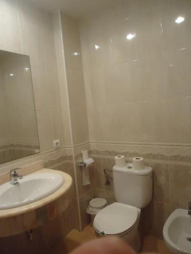 Hotel Pictures: , Alcarraz