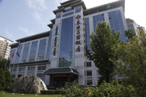 Oriental Garden Hotel