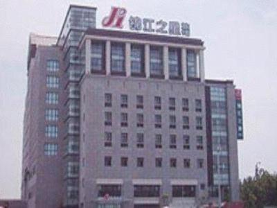Hotel Pictures: Jinjiang Inn - Jiaxing Train Station, Jiaxing