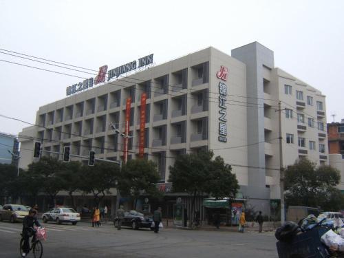 Hotel Pictures: Jinjiang Inn - Nanchang Nanjing West Road, Nanchang