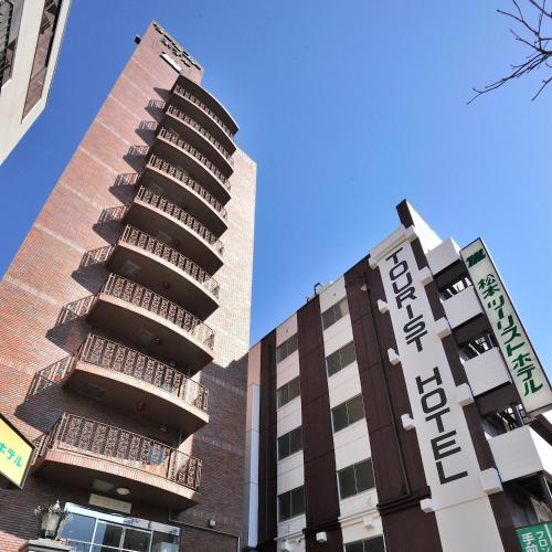 Matsumoto Tourist Hotel