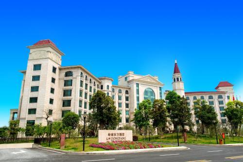 Hotel Pictures: LN Dongfang Hotel, Sihui, Sihui