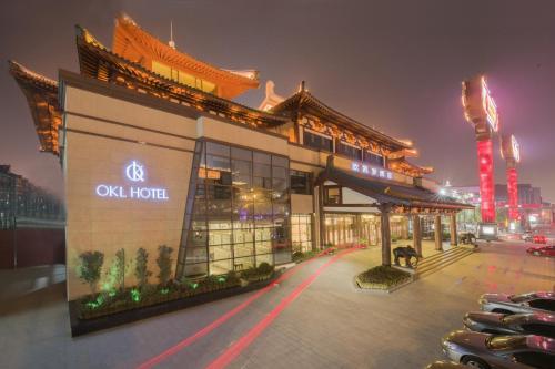 Hotel Pictures: Xi'an OKL Hotel, Xian