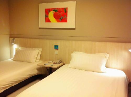 Hotel Pictures: Jinjiang Inn - Yiwu, Yiwu