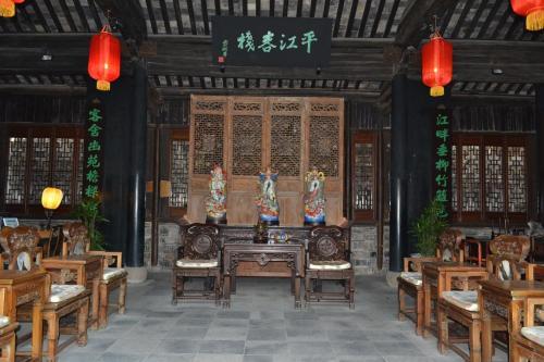 Suzhou Pingjiang Lodge