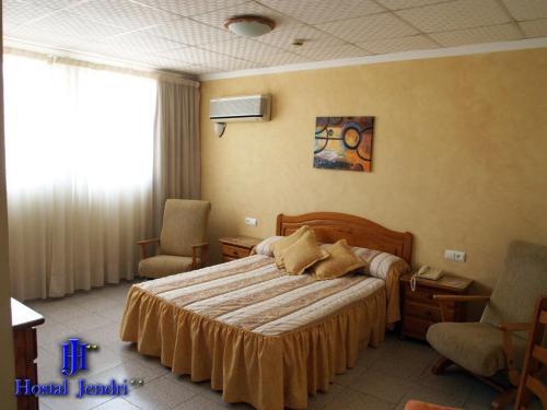 Hotel Pictures: , Almazora