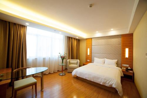 Hotel Pictures: Starway Hotel Qidong, Qidong