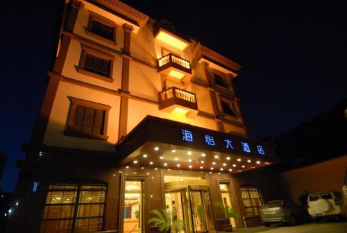 Hotel Pictures: Ningbo Hai Yi Hotel, Ningbo