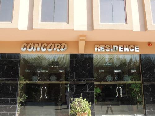 酒店图片: Concord Residence, 拉斯阿尔卡麦