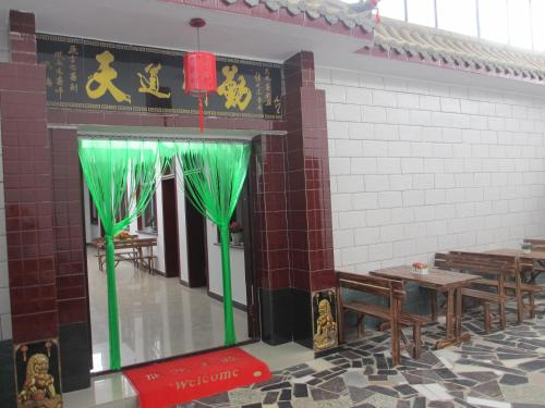 Hotel Pictures: Dunhuang Taoyuan Hostel, Dunhuang