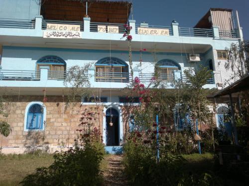 Hotel Pictures: Bet El Kerem Guesthouse, Aswan