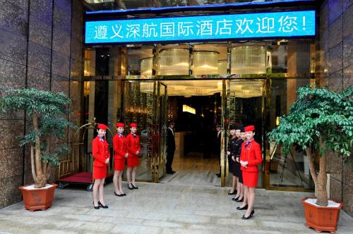 Hotel Pictures: Zunyi Shenzhen Air International Hotel, Zunyi